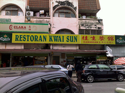 ... came here for the nyonya fried noodle.