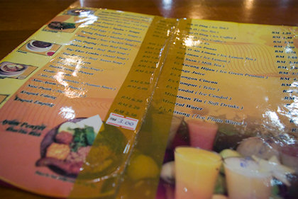 ... the colourful menu, so penyet feel.